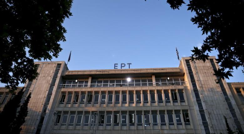 Νέο κανάλι από την ΕΡΤ - Κεντρική Εικόνα