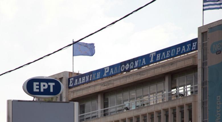 Εξωτερικές παραγωγές ΕΡΤ: Χρέωναν ακόμα και τους καφέδες! - Κεντρική Εικόνα