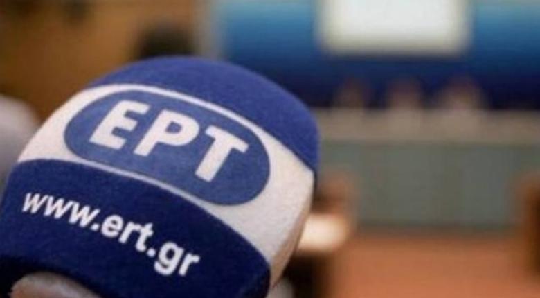 Επίθεση ΝΔ στην ΕΡΤ με αφορμή το περιστατικό με τον βουλευτή Αθανασίου - Κεντρική Εικόνα