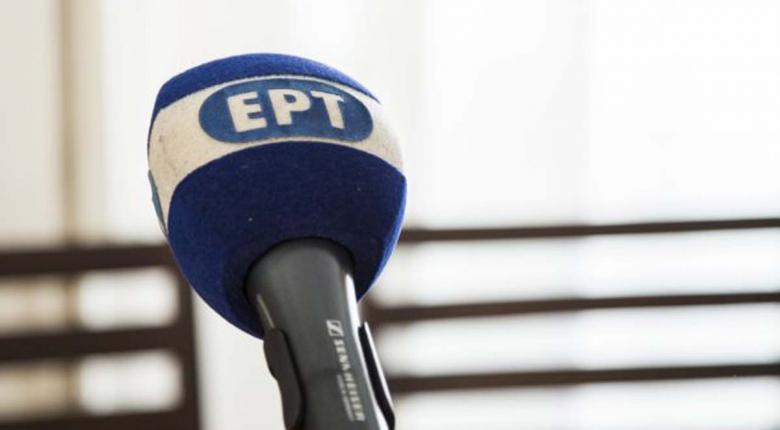 Με ποιο άλλο μέσο ενημέρωσης σκέφτεται συγχώνευση της ΕΡΤ η νέα κυβέρνηση - Κεντρική Εικόνα