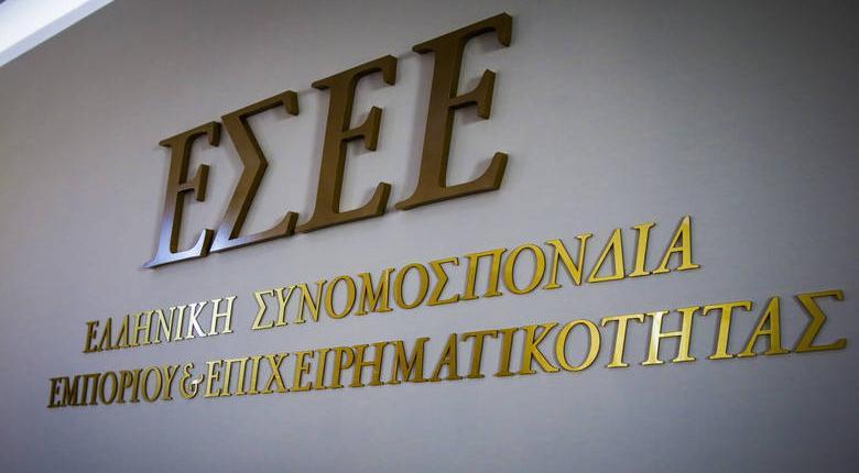 Προτάσεις ΕΣΕΕ για την εύρυθμη λειτουργία και την ανάπτυξη της αγοράς και των ΜμΕ - Κεντρική Εικόνα