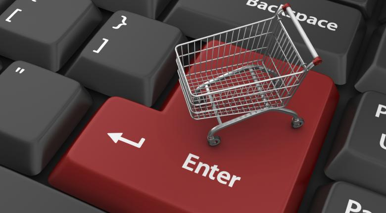 88c04e0952 Αυτά είναι τα 100 e-shops που μπορείτε να αγοράσετε έως και -80 ...