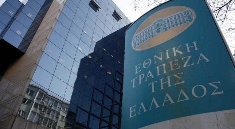 Με 8,25% η ΕΤΕ άντλησε 400 εκατ. ευρώ - Κεντρική Εικόνα