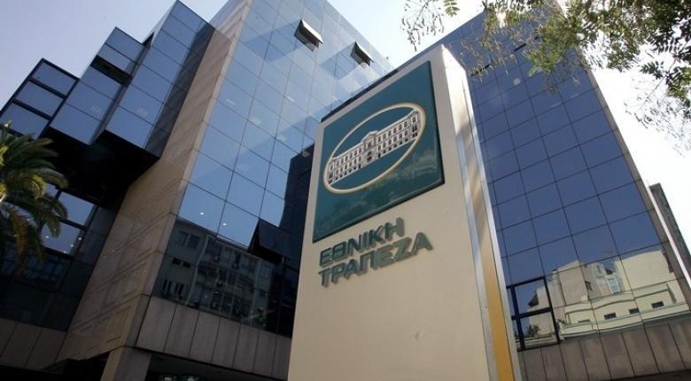Εθνική Τράπεζα: Συνεχίζεται η βελτίωση του επιχειρηματικού κλίματος στις ΜμΕ - Κεντρική Εικόνα