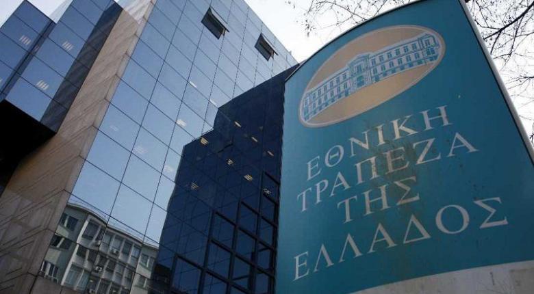 Σχέδια της Εθνικής Τράπεζας για θυγατρικές, δίκτυο και εθελούσια έξοδο - Κεντρική Εικόνα