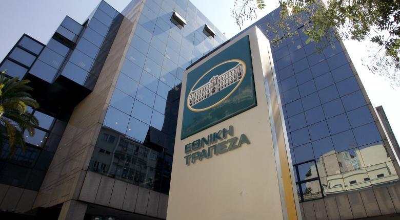 Συγκροτήθηκε σε σώμα το Δ.Σ. της Εθνικής Τράπεζας - Κεντρική Εικόνα