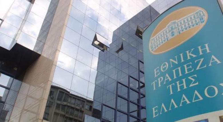 Τα αποτελέσματα των stress tests της Εθνικής Τράπεζας - Κεντρική Εικόνα