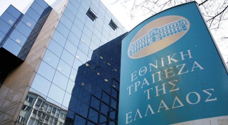 ΕΤΕ: Θα εξετάσουμε τις προτάσεις του ΤΧΣ - Κεντρική Εικόνα