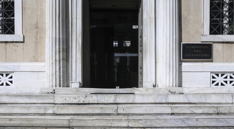 Νέος πρόεδρος του ΣτΕ ο Αθανάσιος Ράντος - Κεντρική Εικόνα