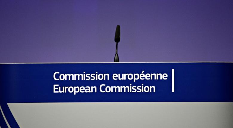 Πρόταση Κομισιόν για πακέτο στήριξης 750 δισ. ευρώ - Κεντρική Εικόνα