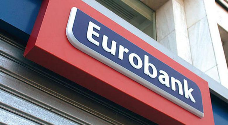 Eurobank: Πόσα χρόνια θα χρειαστούν για να επιστρέψουν οι καταθέσεις - Κεντρική Εικόνα
