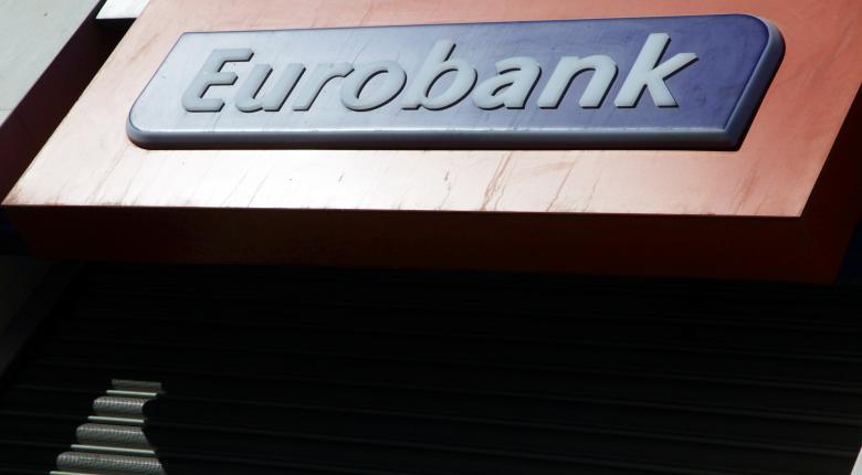 Αποχωρεί από την Eurobank ο Συρμακέζης - Κεντρική Εικόνα