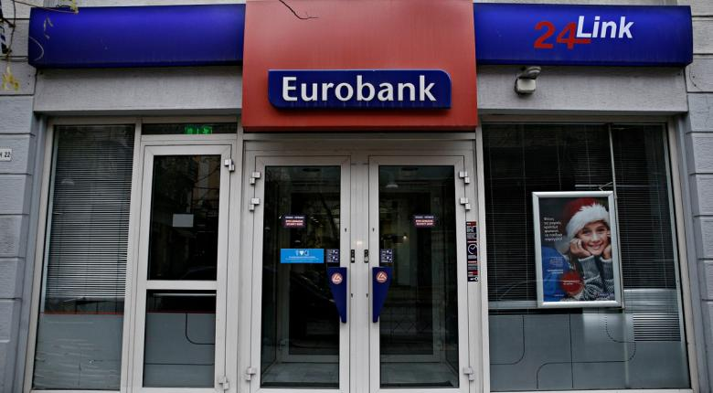«The Best Bank in Greece» αναδείχθηκε η Eurobank για το 2019 - Κεντρική Εικόνα