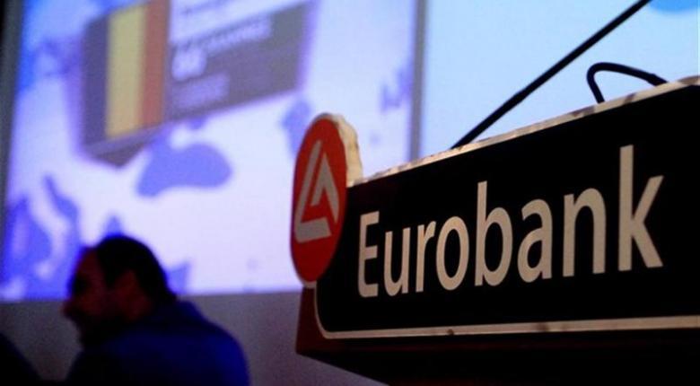 Επιστρέφει στον δείκτη MSCI Ελλάδας η Eurobank - Κεντρική Εικόνα