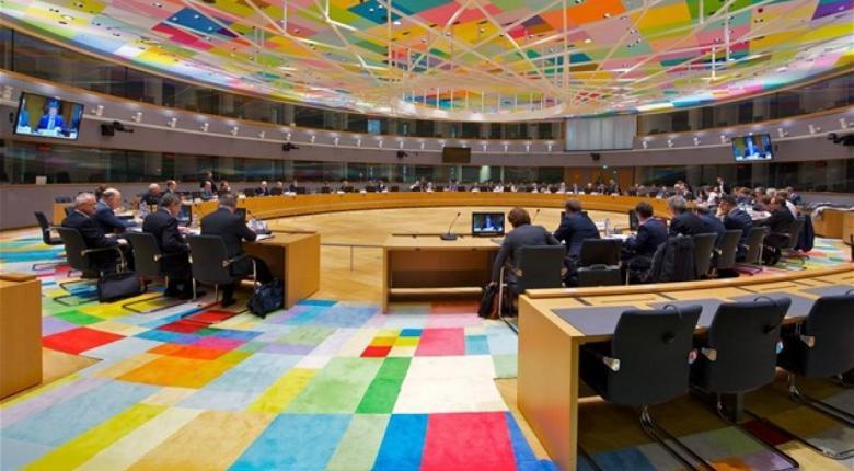 Eurogroup: Εκλογές σήμερα για νέο πρόεδρο - Ποιες είναι οι τρεις υποψηφιότητες (Photo) - Κεντρική Εικόνα