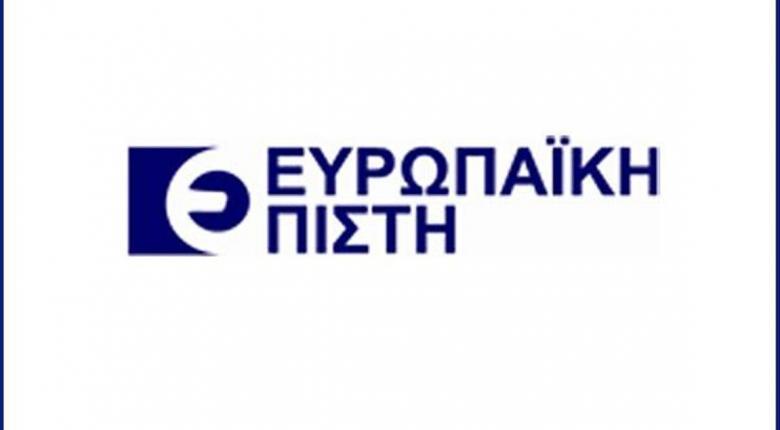 Ευρωπαϊκή Πίστη: Οι στόχοι για τα επόμενα χρόνια και οι προβλέψεις για «εκρηκτική» ανάπτυξη - Κεντρική Εικόνα