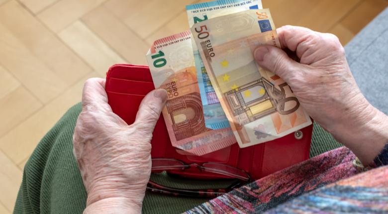 Συντάξεις: Ποια ταμεία αρχίζουν από σήμερα την πληρωμή στους δικαιούχους - Κεντρική Εικόνα