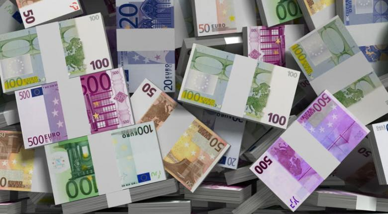 ΕΚΤ: Ενισχύθηκε η χρήση του ευρώ ως παγκόσμιο αποθετικό νόμισμα - Κεντρική Εικόνα