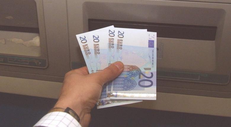 Από σήμερα οι αιτήσεις για επίδομα 1.000 ευρώ σε μητέρες - Οι δύο προϋποθέσεις - Κεντρική Εικόνα