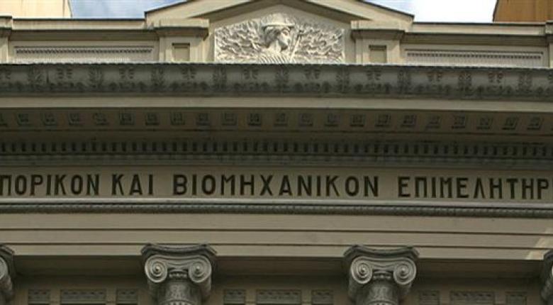 Το ΕΒΕΠ ζητεί απαλλαγή των επιχειρήσεων από την υποχρέωση της πολλαπλής αποστολής της ίδιας πληροφορίας - Κεντρική Εικόνα