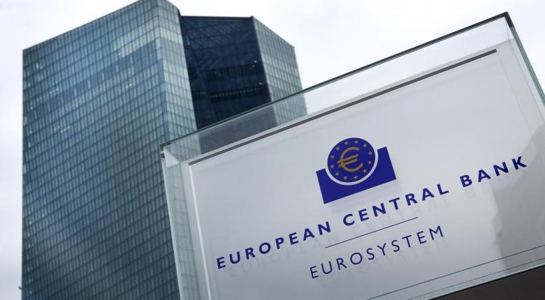 Τα φετινά stress test των τραπεζών από την Ευρωπαϊκή Κεντρική Τράπεζα - Κεντρική Εικόνα