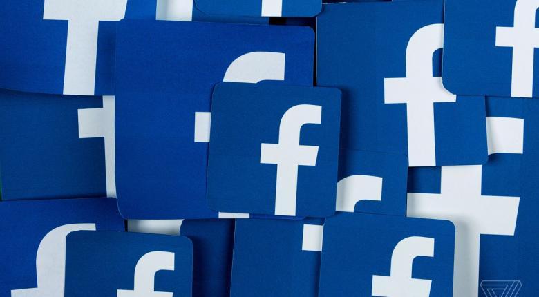 Facebook: Το Messenger ξεκινά μια νέα «επαναστατική» λειτουργία - Κεντρική Εικόνα