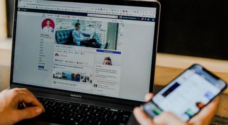 Επιχείρηση: «Φορολογήστε το Facebook» - Κεντρική Εικόνα