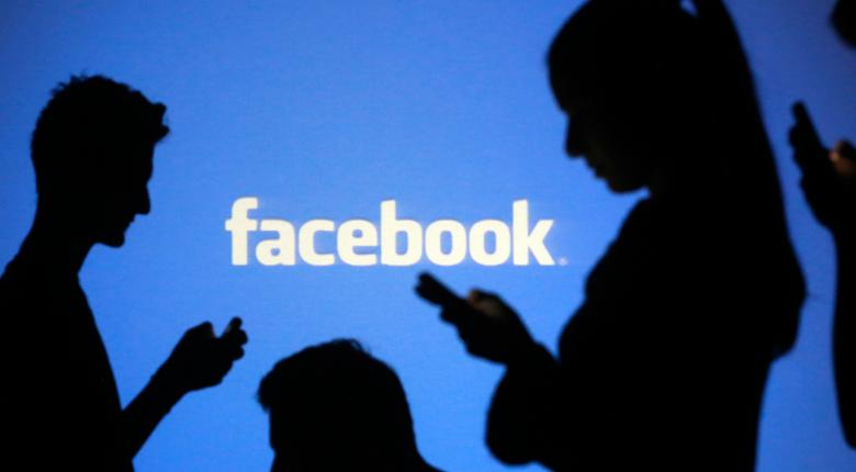 Βαρύ πρόστιμο στο Facebook από την Κομισιόν - Κεντρική Εικόνα