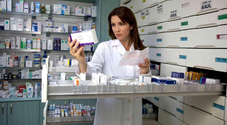 Κλειστά τα Φαρμακεία της Αττικής την ημέρα του Αγίου Πνεύματος - Κεντρική Εικόνα