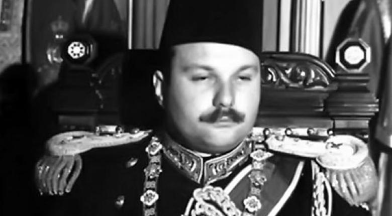 Christie's: Στο σφυρί σπάνιο ρολόι που φορούσε ο βασιλιάς της Αιγύπτου Φαρούκ - Κεντρική Εικόνα