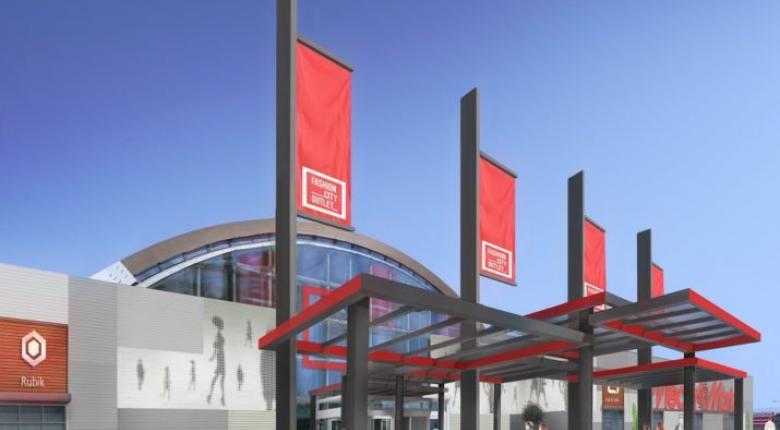 Ποιο μεγάλο εμπορικό κέντρο προσφέρει 600 θέσεις εργασίας  - Κεντρική Εικόνα