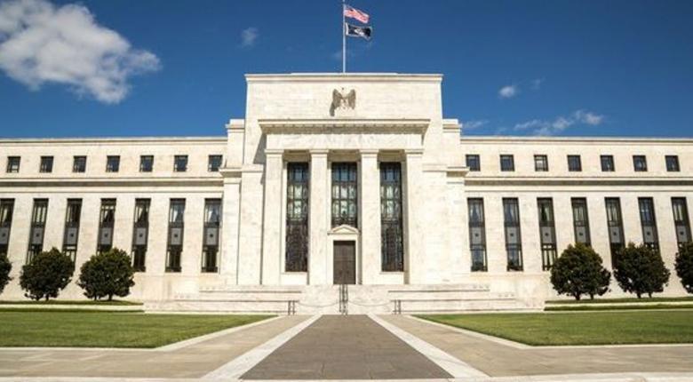 Η Fed αναμένεται να στείλει μήνυμα σταθερότητας των επιτοκίων το 2020 - Κεντρική Εικόνα