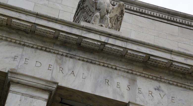 Σήμα Fed για «φρένο» στις αυξήσεις επιτοκίων - Κεντρική Εικόνα