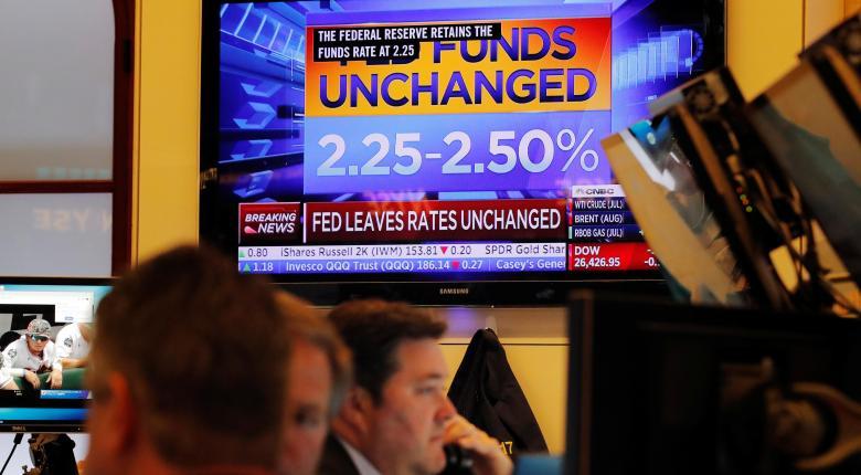 Επιμένει σε μείωση των επιτοκίων ο Τραμπ: «Η Fed τα έκανε μούσκεμα» - Κεντρική Εικόνα