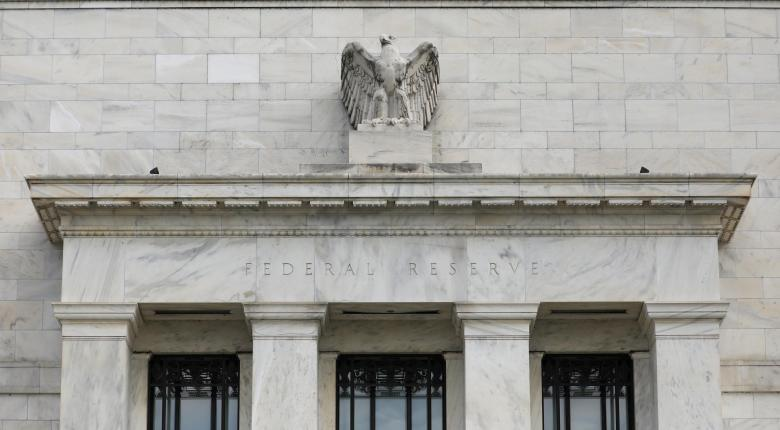 Νέα μείωση επιτοκίων από τη Fed και σήμα για «φρένο» - Κεντρική Εικόνα