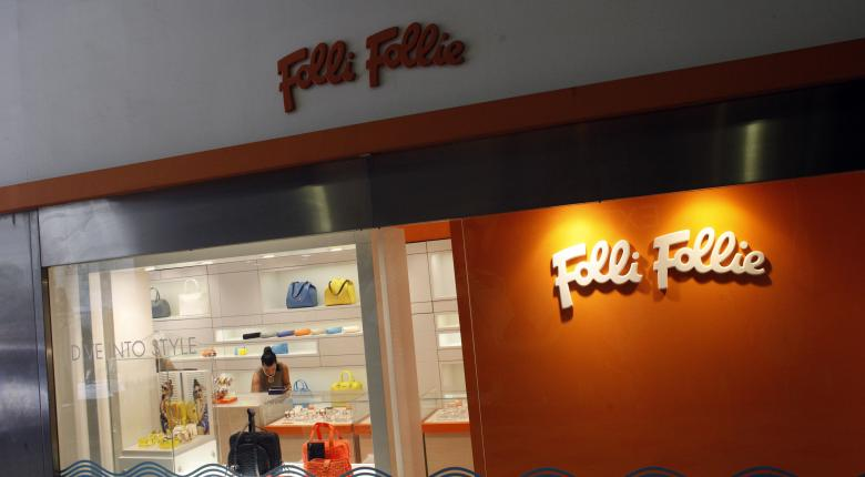 Folli Follie: Αναβλήθηκε η δικαστική προσφυγή της Επιτροπής Κεφαλαιαγοράς  - Κεντρική Εικόνα