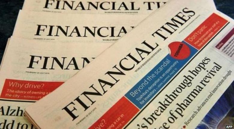 Financial Times: Οι πλειστηριασμοί πυροδοτούν οργή στην Ελλάδα - Κεντρική Εικόνα
