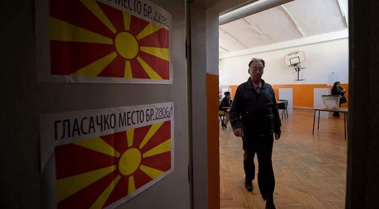 Βόρεια Μακεδονία: Σε β' γύρο οι προεδρικές εκλογές, «νίκησε» η αποχή - Κεντρική Εικόνα