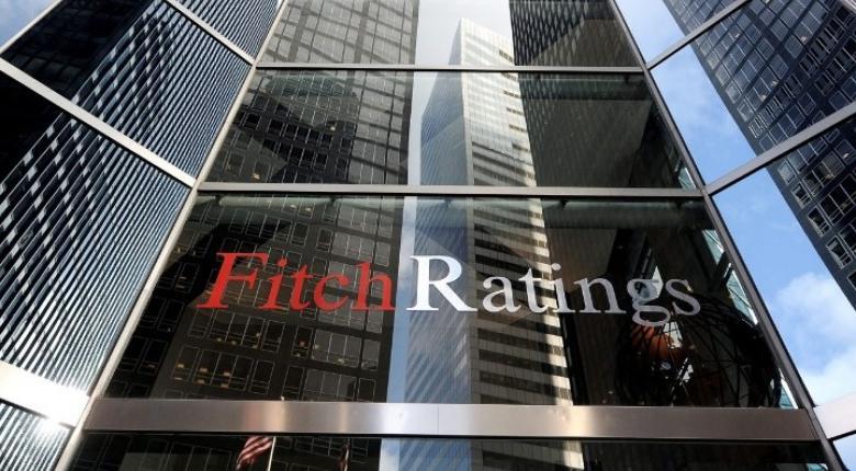 Αναβάθμισε τα καλυμμένα ομόλογα των ελληνικών τραπεζών η Fitch - Κεντρική Εικόνα