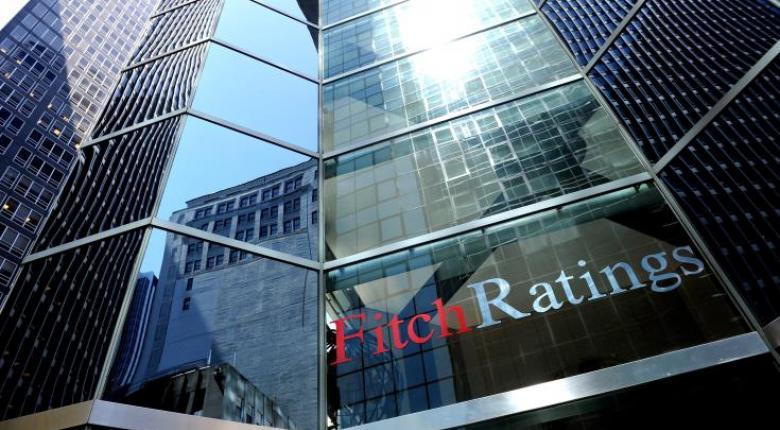 Κροατία: Θετικά μηνύματα στους επενδυτές από την αναβάθμιση της Fitch - Κεντρική Εικόνα
