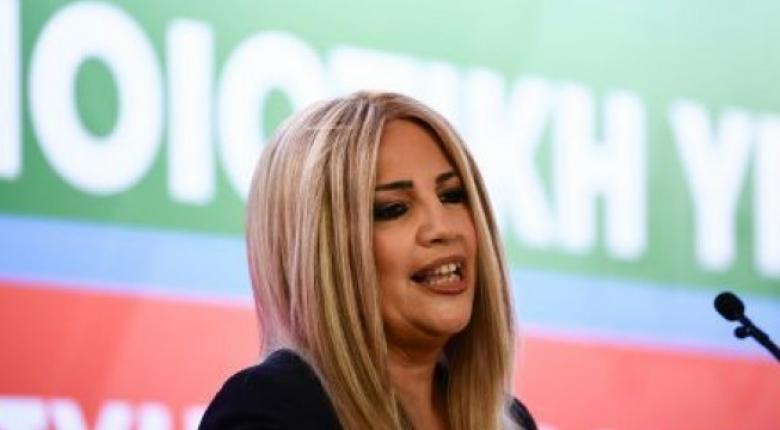 Γεννηματά για τις πρόωρες εκλογές: Ο Τσίπρας απέτυχε, ηττήθηκε, φεύγει - Κεντρική Εικόνα