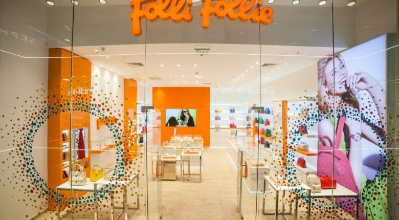 Folli Follie: Ξεπουλάει αναζητώντας ρευστό - Κεντρική Εικόνα