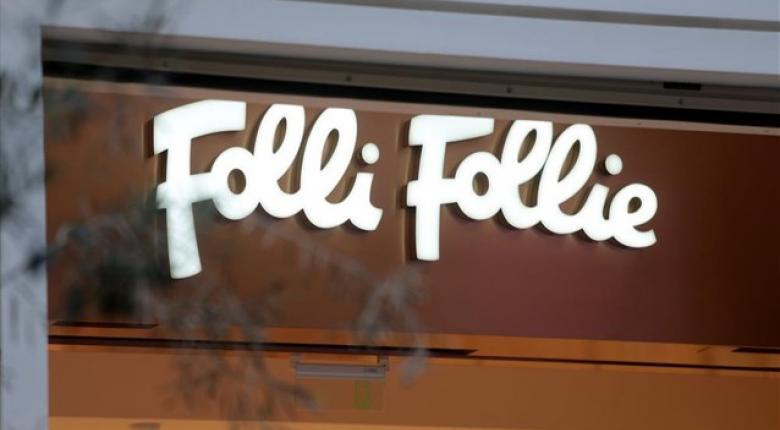 Folli Follie: Νέα πρόστιμα από την Επιτροπή Κεφαλαιαγοράς - Κεντρική Εικόνα