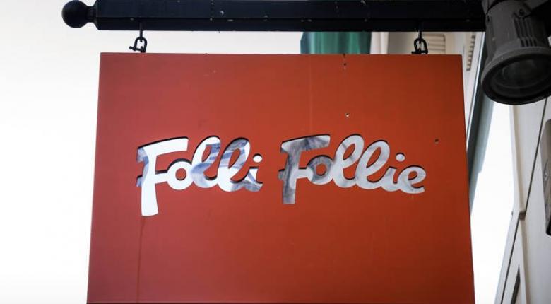 Υπομνήματα κατέθεσαν οι 10 ύποπτοι για την υπόθεση της Folli Follie - Κεντρική Εικόνα