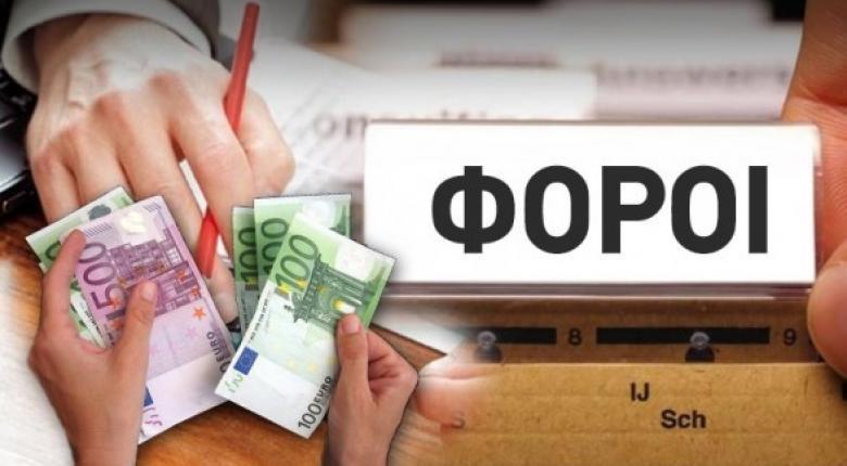 Νέες επιβαρύνσεις ως 650 ευρώ μέσω... μείωσης έκπτωσης φόρου - Πίνακας - Κεντρική Εικόνα