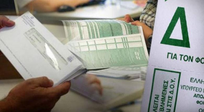 Αίτημα ΕΣΑ για παράταση υποβολής των φορολογικών δηλώσεων - Κεντρική Εικόνα