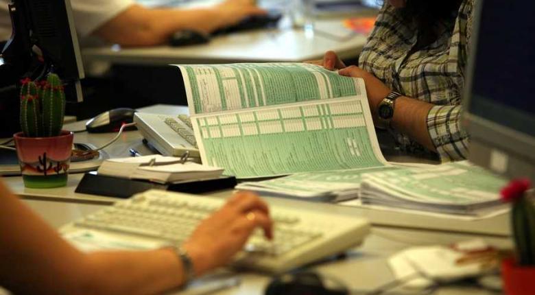 Tα 33 σημεία-κλειδιά των φετινών φορολογικών δηλώσεων - Κεντρική Εικόνα