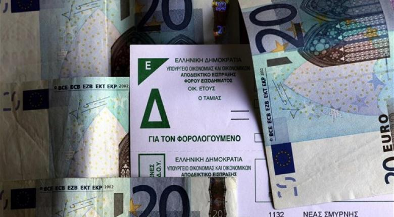 Έρχονται οι φορολογικές δηλώσεις - Ανά ΑΦΜ οι συμψηφισμοί σε επιστροφές και φόρους - Κεντρική Εικόνα