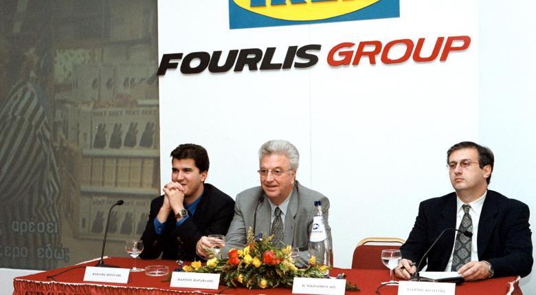 Πωλήσεις 448,5 εκατ. ευρώ παρουσίασε ο όμιλος FOURLIS το 2018 - Κεντρική Εικόνα
