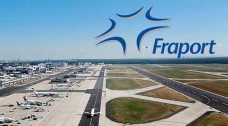 Απογείωση της Fraport με «καύσιμο» τα 14 περιφερειακά αεροδρόμια - Κεντρική Εικόνα